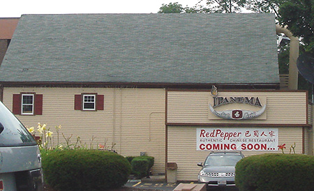 This Is Framingham Blog Archive Another Chinese Restaurant